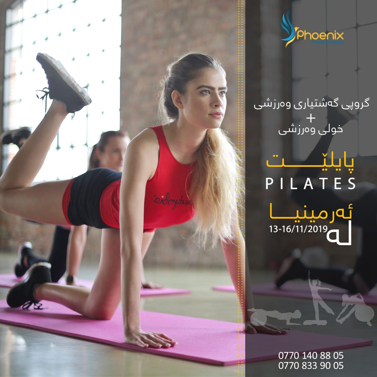 Pilates trainig course