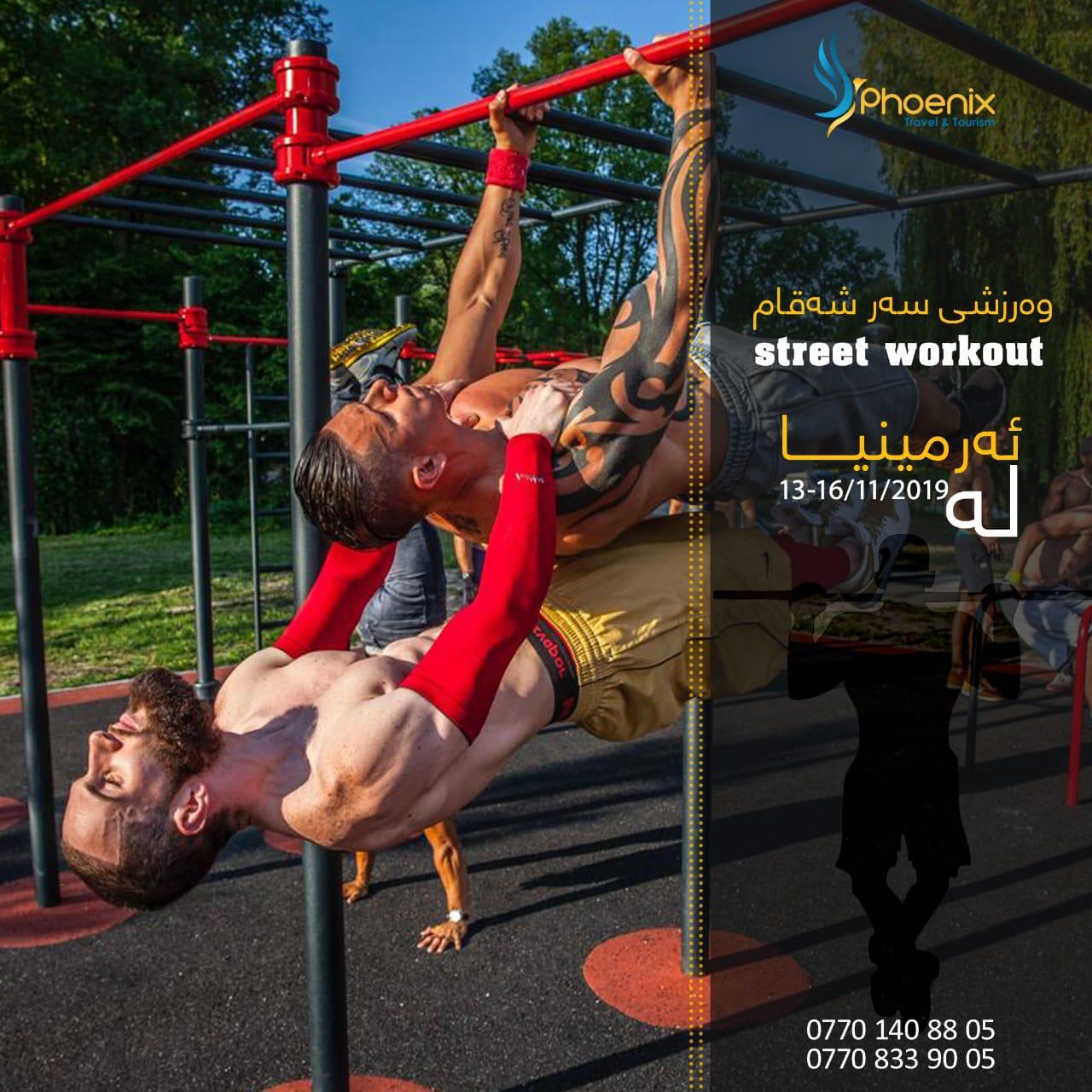 Street workouts
